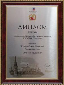 VPN Севастополь услуги