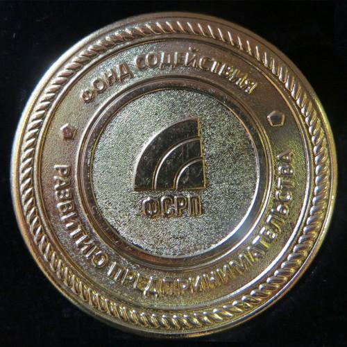сертификаты награды интернет теле фирм