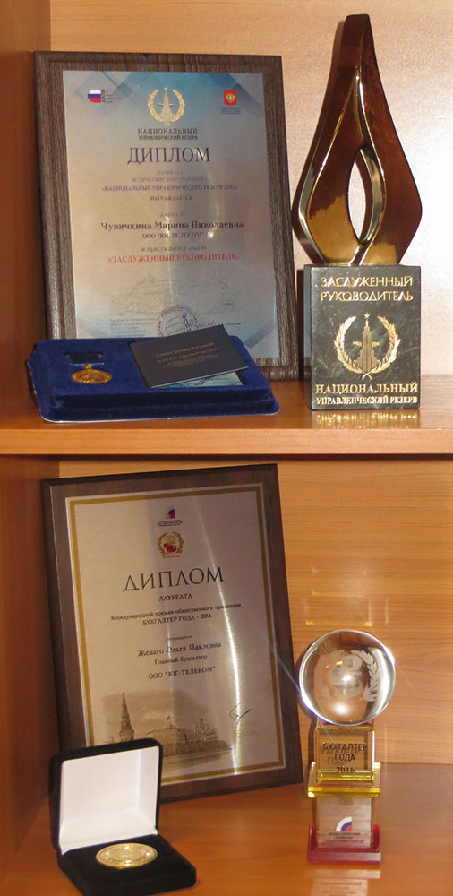 Интернет провайдер Крым, Симферополь